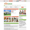 Homeowner — WordPress тема от GorillaThemes