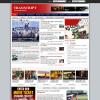 Премиум шаблон WordPress от GabfireThemes: Transcript