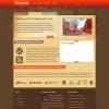 Премиум шаблон WordPress от ElegantThemes: eBusiness